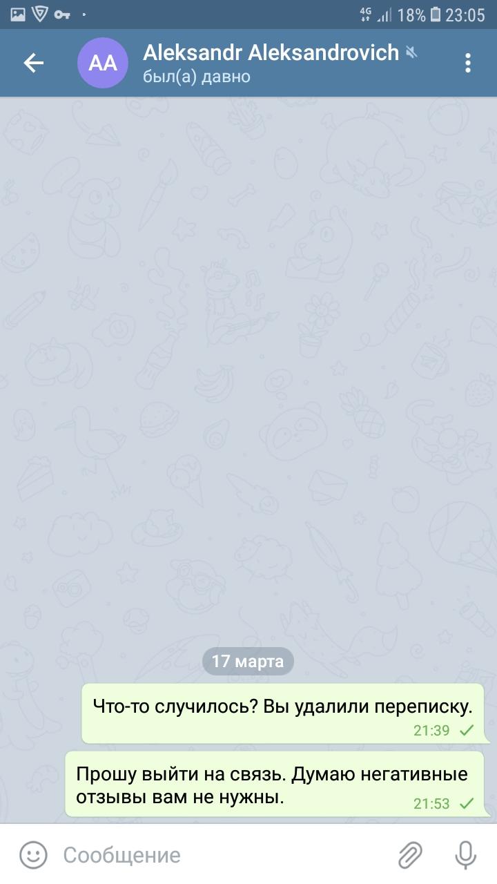 Screenshot_20210318-230508_Telegram.jpg